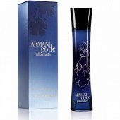 ARMANI code ultimate edp 30 мл