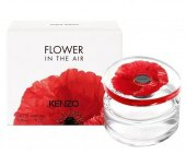Kenzo Flower In The Air edp 50мл